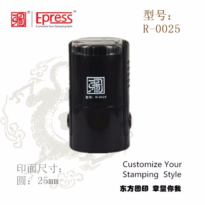Very good price office use self-inking rubber clear stamp model R-0019 with sample available