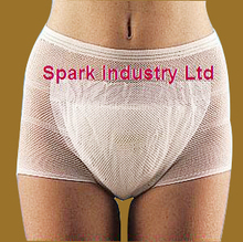 2014 urine bag for incontinence incontinence product disposable Mesh fixtion Incontinence Pants