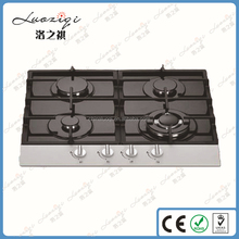 2016 Hot sale kitchen appliance/gas stove/gas cooker Stainless steel edge