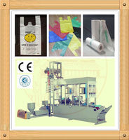 extruding plastic film blowing and printing machine