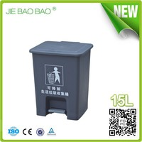 2015 high quality 15L foot pedal dustbin house hold food waste container homes