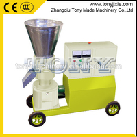 (M) Small Home Use CE Livestock poultry feed pellet mill with CE aproved