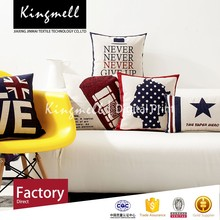 Modern European and American plain natural linen decorative cushion cover wholesale