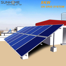 SUNGROW 8KW 8000w 3 phases diy solar aluminum mounting kits dc system roof from SUNHOME
