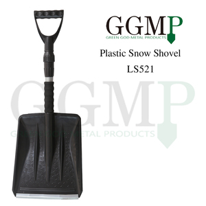 2017 new design light weight portable china car auto atv telescopic collapsible plastic snow shovel