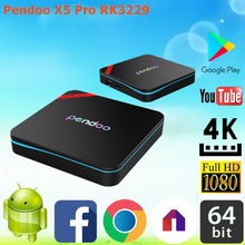 Pendoo X5 Pro RK3229 1G 8G TV Box play store app free download google iptv box with best price Android 6.0 set top