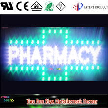 LED Neon Animated Motion pharmacy Business Sign/ led open sign board