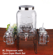 2 Gallon Glass Jar Cold Water Dispenser with Mason Jars Set for Sale