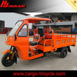 two passenger three wheel motorcycle/motor tricycle/double seat tricycle for cargo