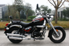 China Chongqing cheap chopper motorcycle,250cc gas chopper motorcycle,250cc cruiser motorcycle