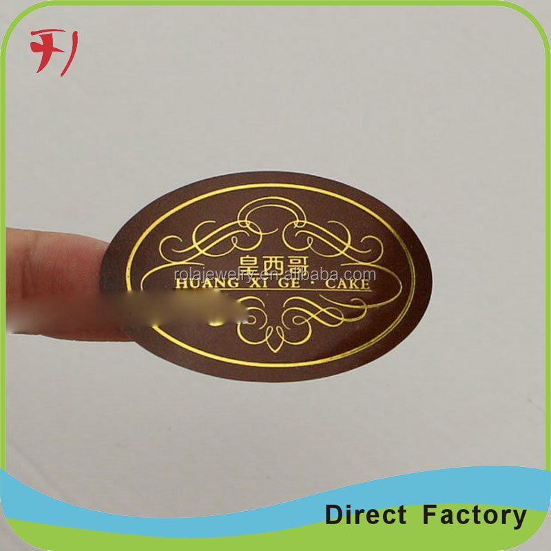 hot stamp Double side cosmetics label,printable cosmetics packing label,paper cosmetic jars label