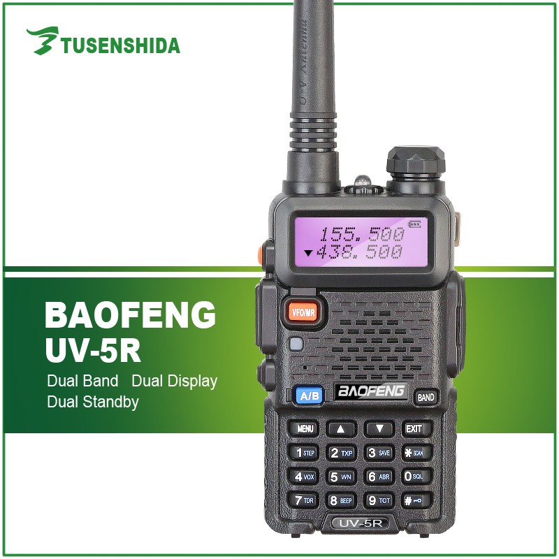 baofeng radio UV-5R 5W dual band ham radio receiver