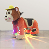 /product-detail/ridefun-popular-battery-operated-electrical-toy-animal-riding-walking-animal-ride-on-toy-60809729452.html