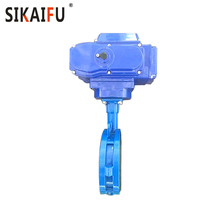 Actuator Motor Operated Motorised Butterfly Valve