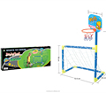 YD3205821 Plastic toys high quality cheap sports series soccer goal and basket two in one set for kids