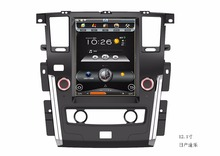Android system 2 din 11 inch Car DVD player for Nissan PATROL 2016 - 2014 with GPS digital TV Wifi Navigation