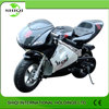 air cooled 50cc pocket bike with cheap price for sale/SQ-PB01