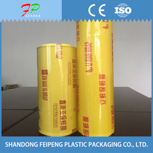 Popular pvc raw material cling film for food wrap