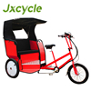 JXCYCLE Electric Battery Operated Pedicab Rickshaw Prcie