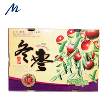 Low Price Wholesale Food Grade Customized Fruit Cardboard Packing Box