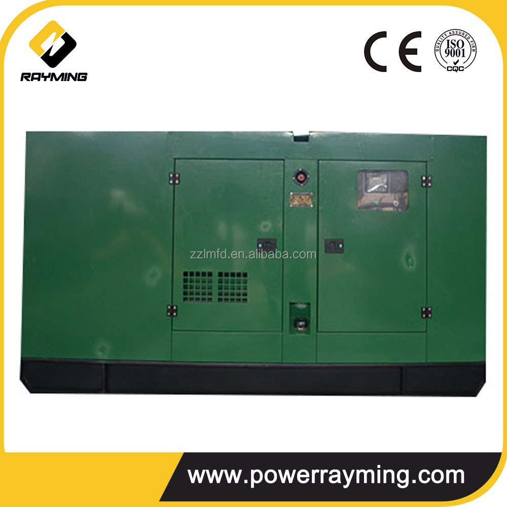 Hot Sell 80kw Powered By Cummins 100kva Silent 50HZ/60HZ Soundproof Genset