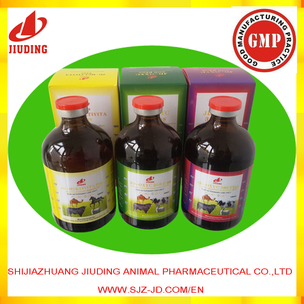 Animal sheep goat cow cattle multivitamin injection