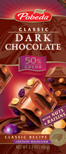 dark chocolate nuts&raisins 55% cocoa