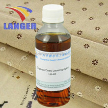 Disperse s Dyes Leveling Agent Use for desizing and scouring of cotton and blended fabric