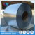 Best Price Hot Dipped For Roofing Sheet G40 Galvanized Steel Coil
