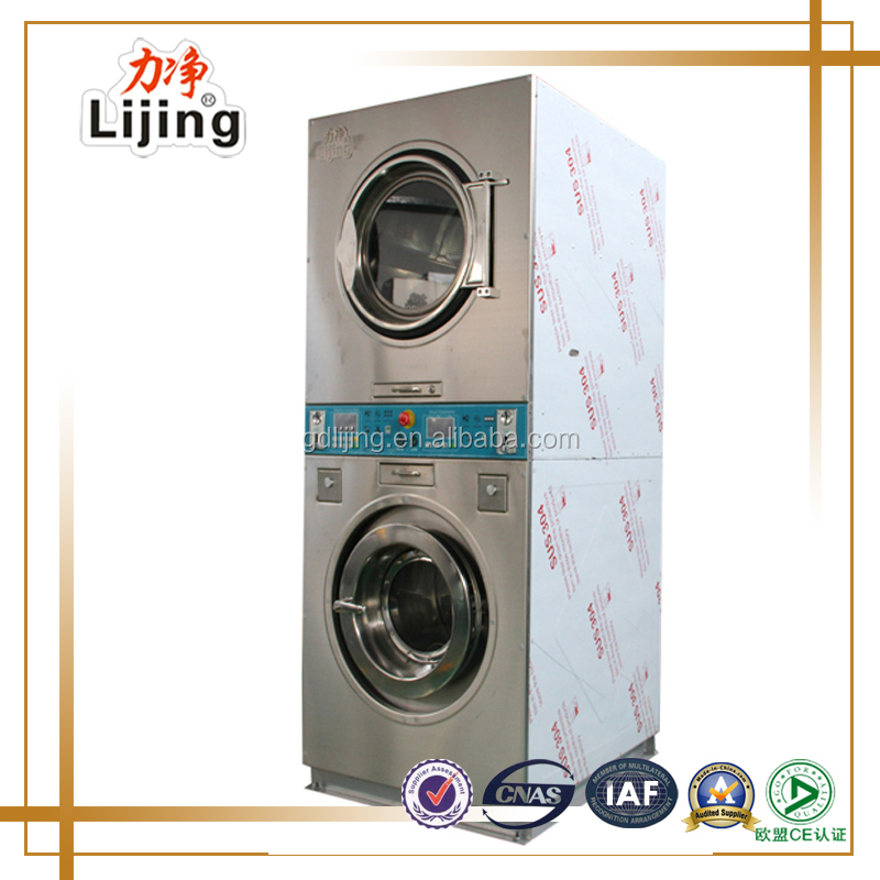 Stack washer and dryer, coin operated washing machine, laundry shop washing machine