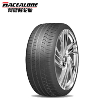 Colored car tire LT265/75R16 color tires for wholesale LT225/75R16