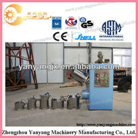 Mixing Machine For Dry Powder