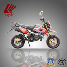 2015 Chinese 110cc dirt bike for sale cheap Hot In South America,KN110GY
