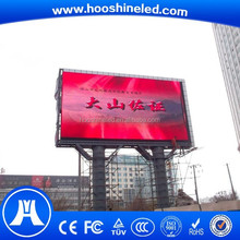 hot sale waterproof P10 led tv display panel for advertising