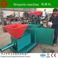 rice husk briquette machine capacity:250-300kg/h