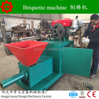 Rice Husk Briquette Machine Capacity 250