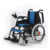 22 inch wheel Foldable electric power wheel chair