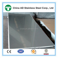 410S stainless steel sheet used for turbine blade