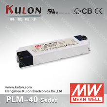 MEAN WELL LED Driver PLM-40 350mA 700mA Indoor Power Supply Dimming LED Driver