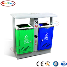 KINPLAY brand wholesale bulk brighe color samusement park stainless metal trash can