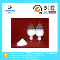 Micronized silica powder price in chemicals silica beads