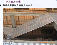 OEM steel reinforced truss deck / steel bar truss decking sheet /composite floor steel decking sheet