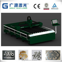 1325 laser cutter 500w applied in medical microelectronics