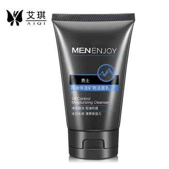 oil control Refreshing Men's facial cleanser, moisturizing, oem/odm processing