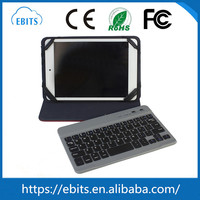Hot product new style magnetic leather shell detachable bluetooth tablet keyboard for 7 inch tablet pc