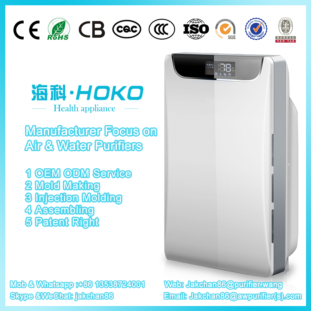 China suppliers home office water based High Grade Home air cleaner Refresher room air purifier purification system