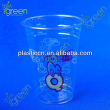 plastic drinkwares/cow drinking cup