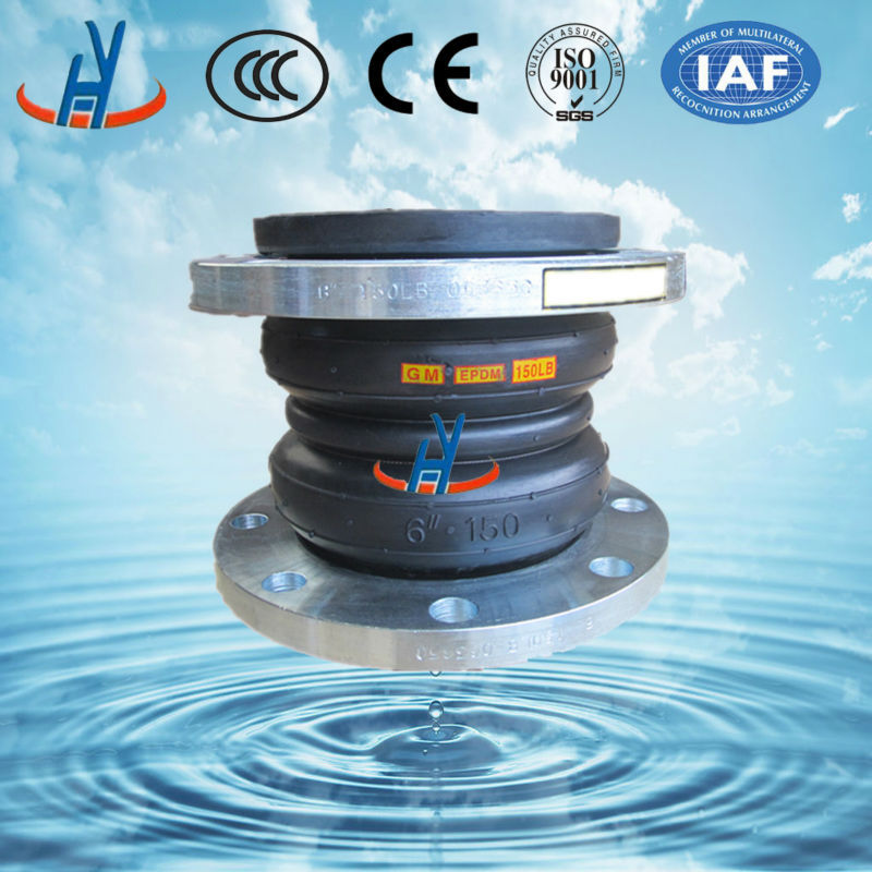 Hua yuan favorable price double sphere rubber expansion joint