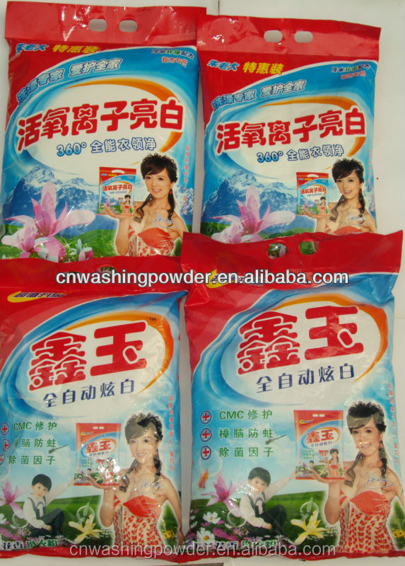 High Foam Detergent Powder