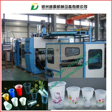 Plastic Cup/Plate/Bowl Thermoforming Machine/plastic cup processing machine /